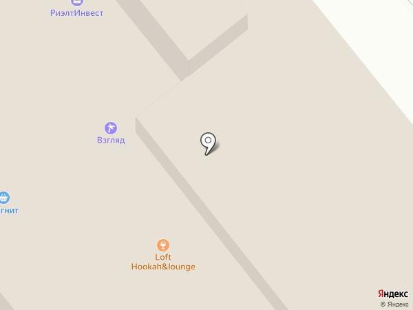 LOFT Hookah & lounge на карте Заречного