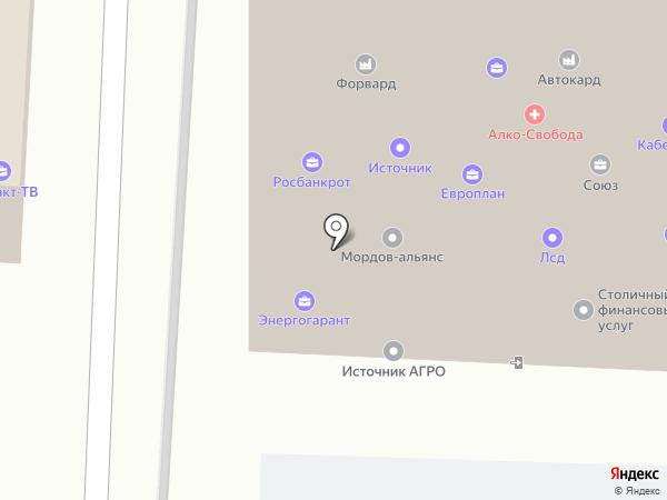АльфаСтрахование на карте Саранска