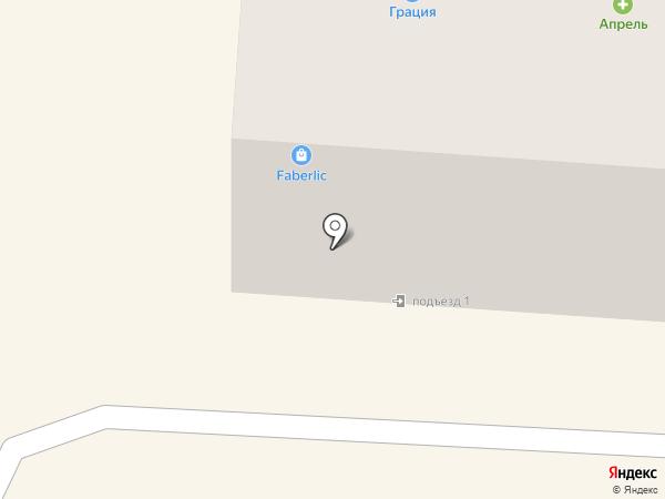 Afrodita на карте Саранска