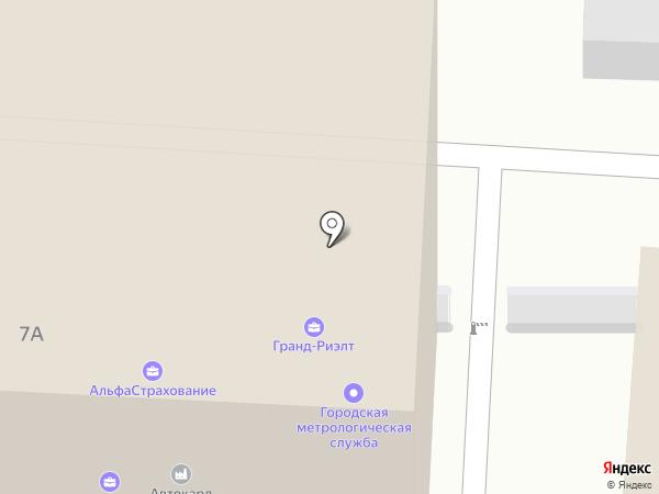 АББА ТРАНС ТУР ТРЕВЕЛ на карте Саранска