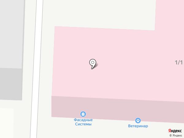 Ветеринар на карте Саранска