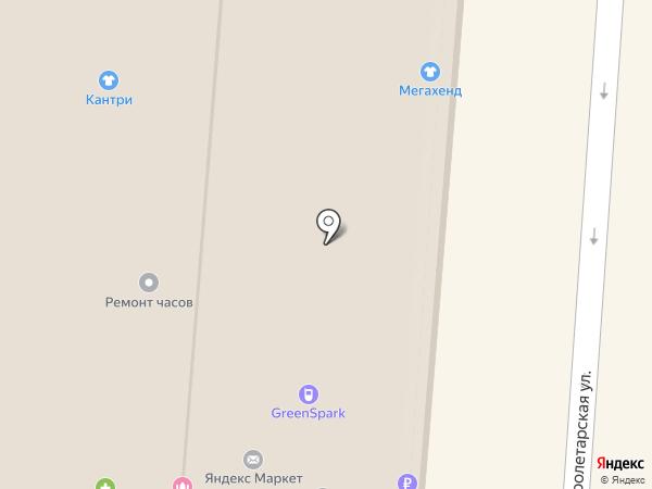 Техносервис на карте Саранска