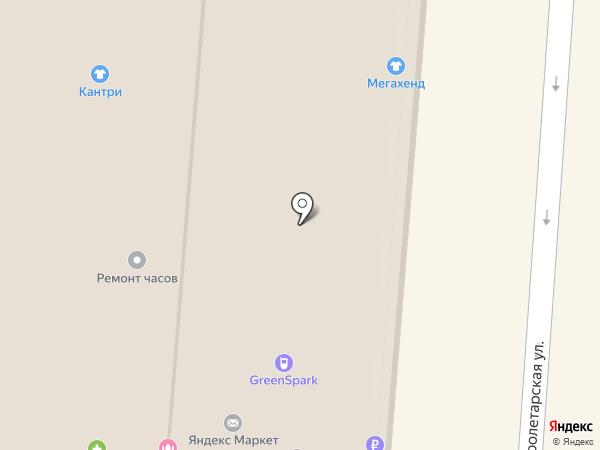 ZAREWNA на карте Саранска