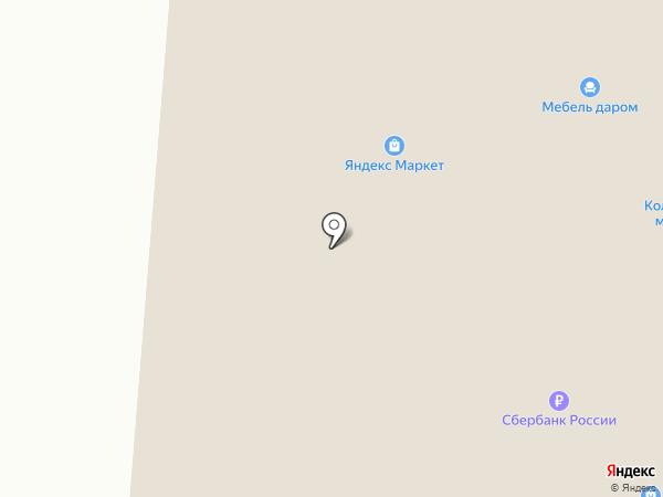 Мебельный салон на карте Саранска