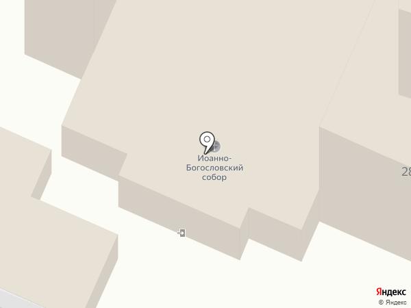 Иоанно-Богословский Собор на карте Саранска