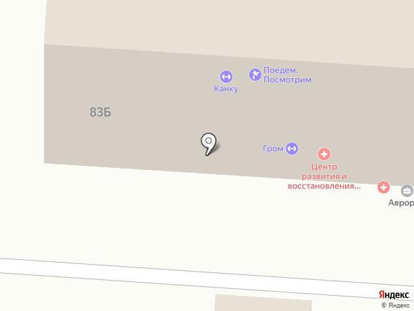 Экосфера на карте Саранска