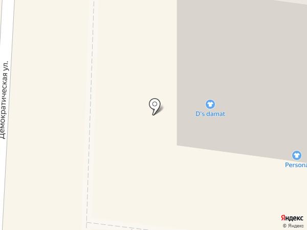 Институт Центр косметологии на карте Саранска