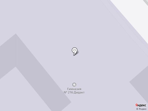 Гимназия №216 Дидакт, МАОУ на карте Заречного