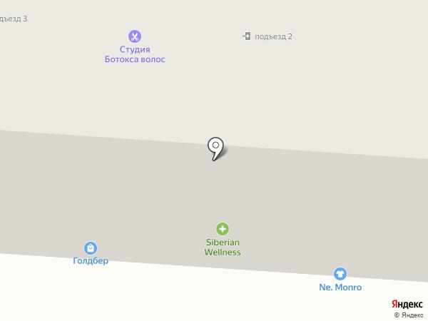 Студия образа Натальи Киреевой на карте Саранска