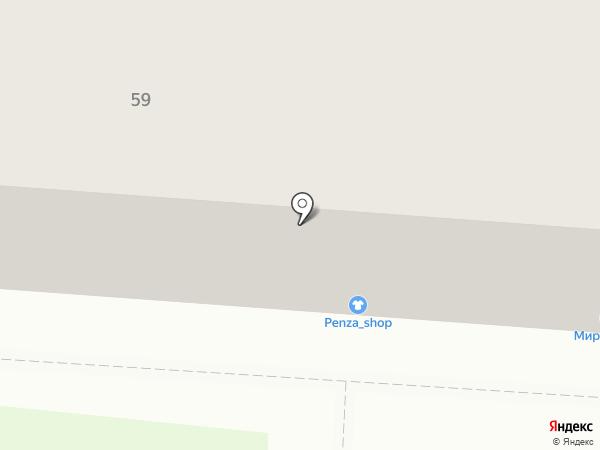 CROWN THAI SPA на карте Саранска