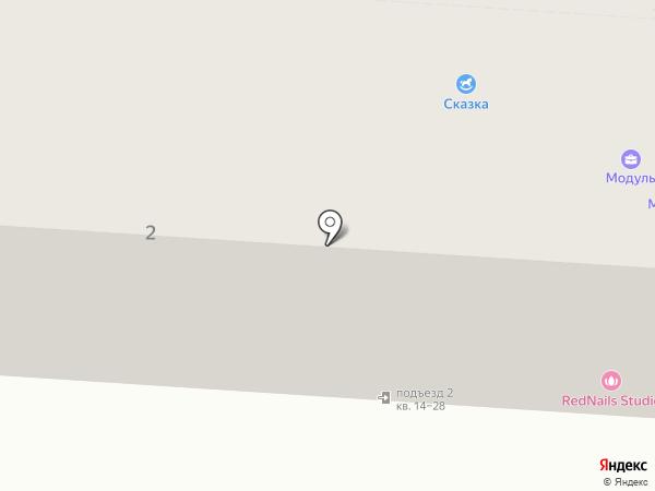 Мордовская водка на карте Саранска