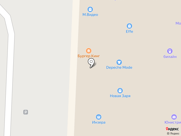 Concept сlub на карте Саранска
