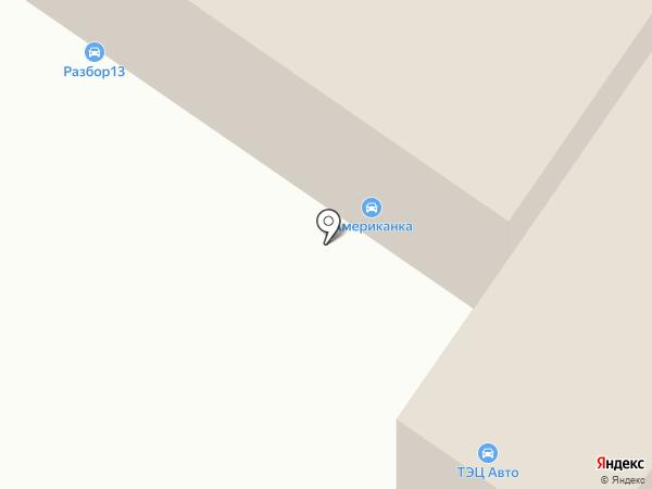 Оптово-розничная компания на карте Саранска