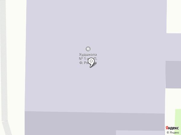 Детская художественная школа №1 им. П.Ф. Рябова на карте Саранска