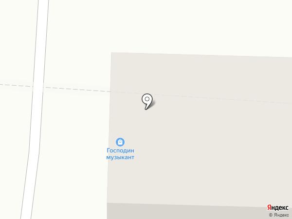 Scimitar на карте Саранска