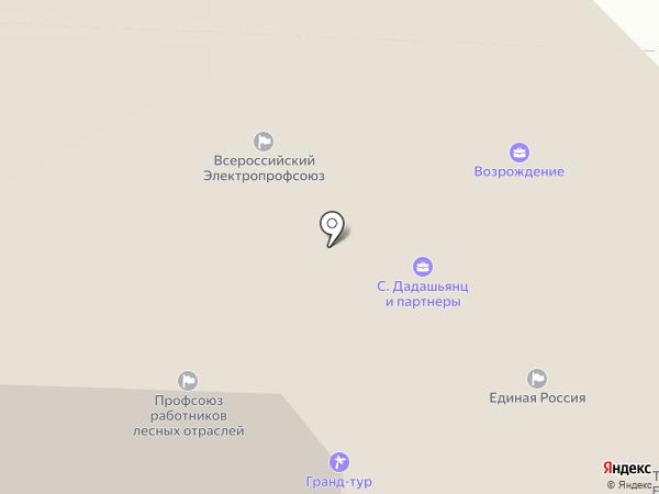 Республиканская профсоюзная организация работников госучреждений и общественного обслуживания на карте Саранска