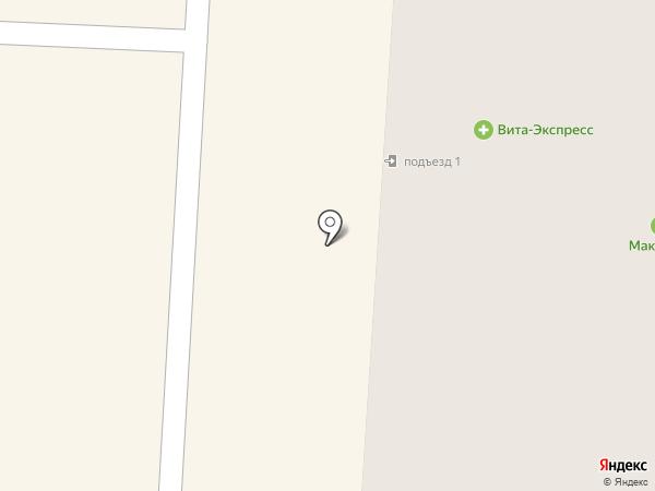 АВТО+ на карте Саранска