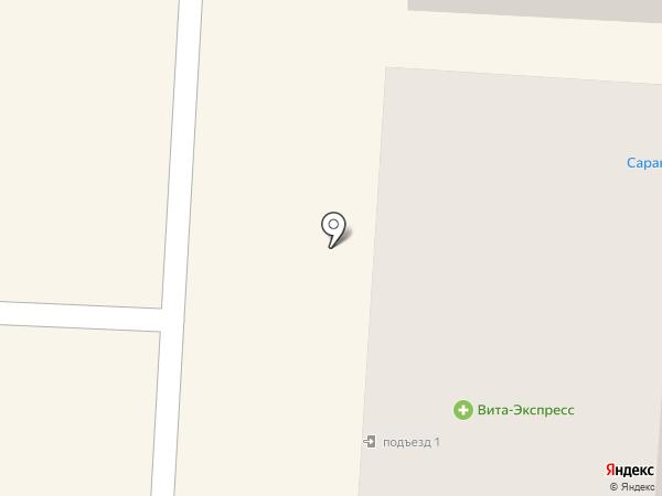 Саранск печать на карте Саранска