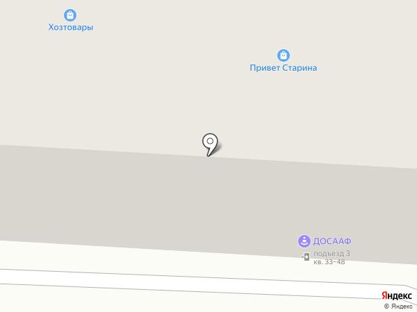 ДОСААФ России Республики Мордовия на карте Саранска