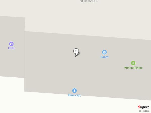 Ваш сад на карте Саранска