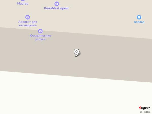 Айон на карте Саранска