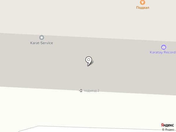 Фарго на карте Саранска