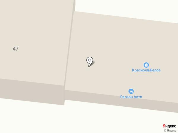 Регион Авто на карте Заречного