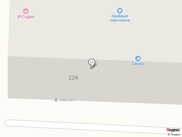 Магазин женской одежды на карте Саранска