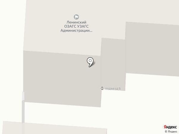 ЗАГС Ленинского района на карте Саранска