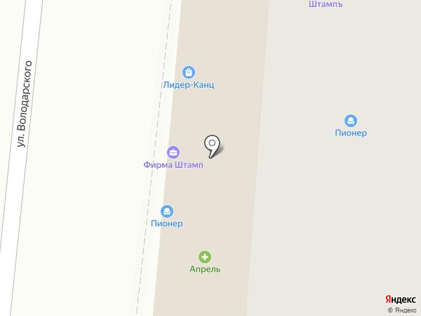 Лидер-Канц на карте Саранска