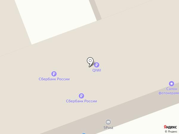 Охрана, ФГУП на карте Саранска