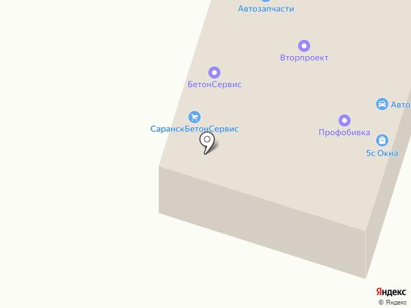 Мордовлестоппром на карте Саранска