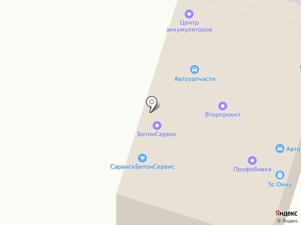 АВТОХИТ на карте Саранска