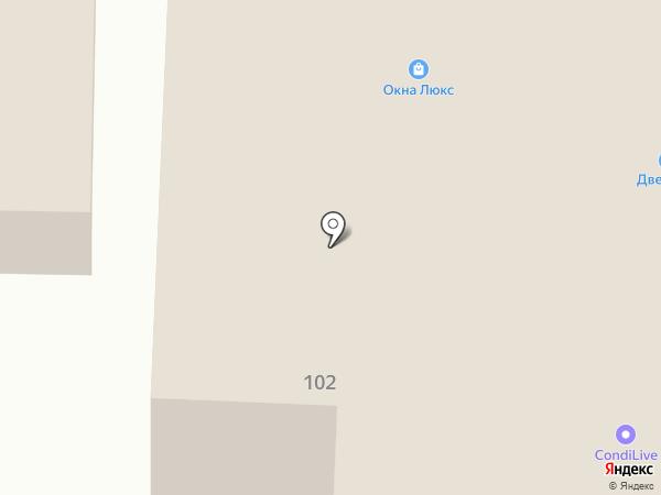 Шторы на карте Саранска