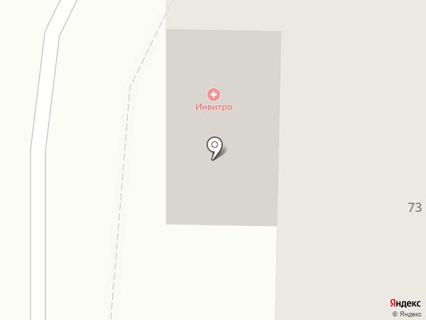 Qiwi на карте Саранска