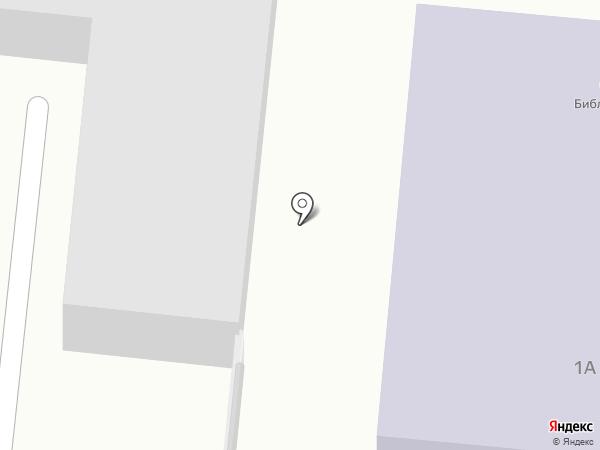 Детская библиотека им. А.П. Гайдара на карте Саранска