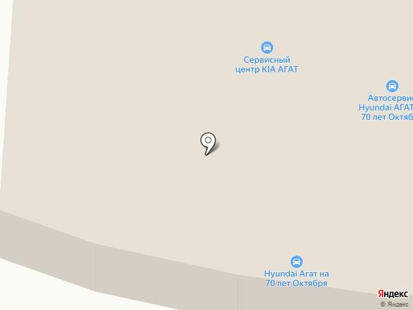 Империя Авто на карте Саранска