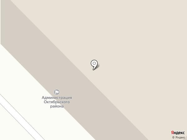 Почтовое отделение №33 на карте Саранска