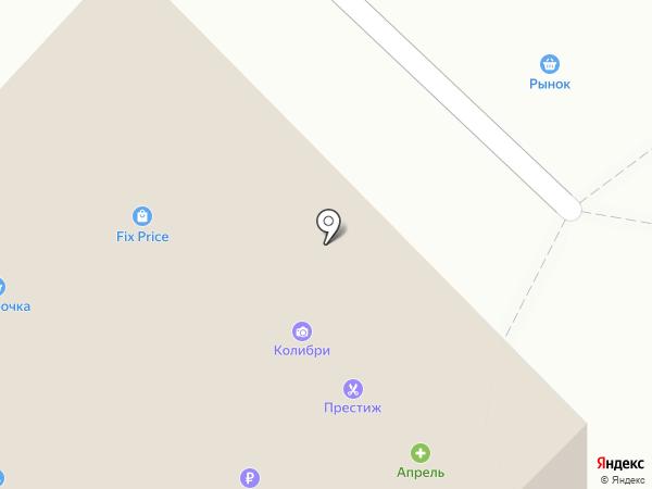 СотЭл сервис на карте Саранска