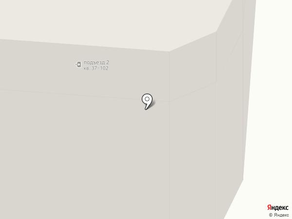СМАЙЛ СТУДИО на карте Саранска