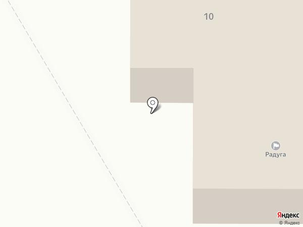 Радуга на карте Саранска