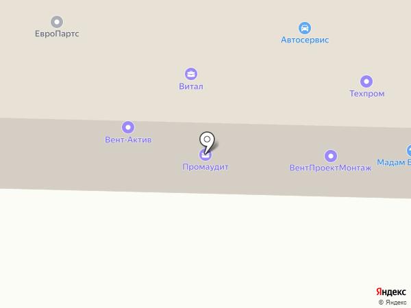 ВентПроектМонтаж на карте Саранска
