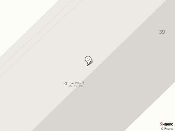 Мамин магазин на карте Саранска