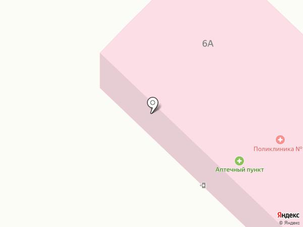 Фармация, ГУП на карте Саранска