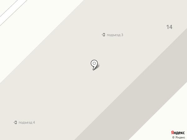 Детская городская библиотека им. Н.А. Некрасова на карте Саранска