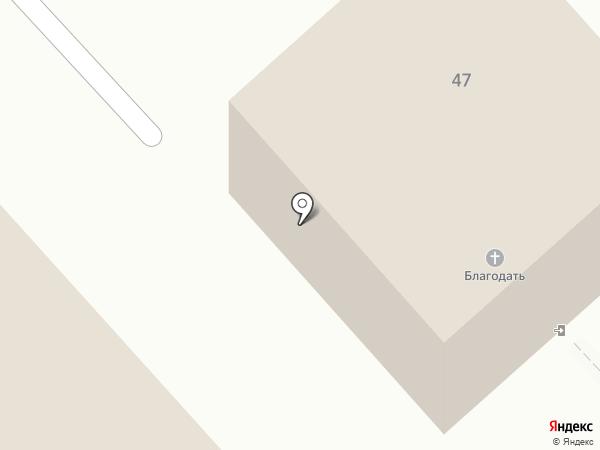 Пятерочка на карте Саранска
