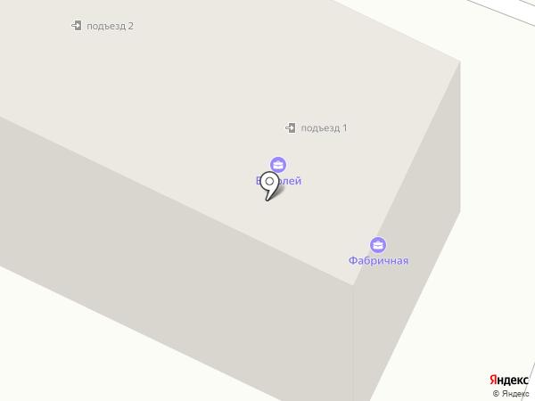 Успех на карте Чемодановки
