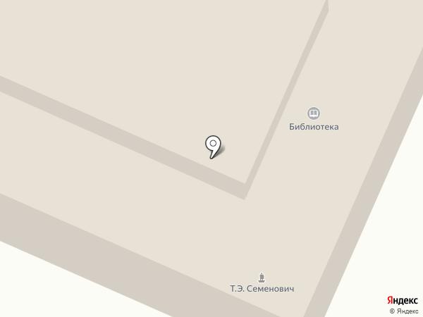 Чемодановская сельская библиотека на карте Чемодановки