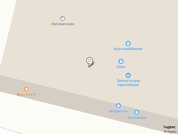 Вояж на карте Чемодановки