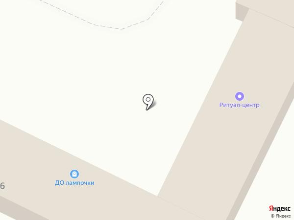 Копейка на карте Чемодановки